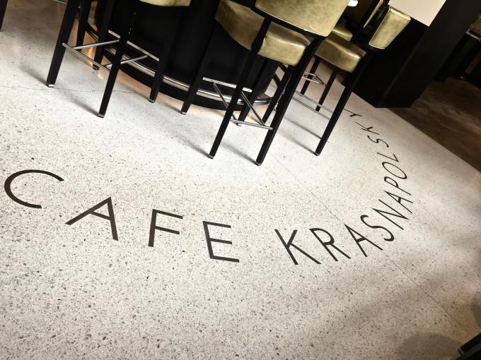 Krasnapolsky_floor