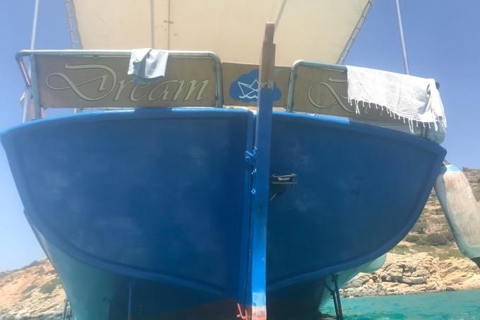 Ios_dreamboat1